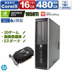 NVIDIA GeForce GTX 1050Ti搭載  HP Compaq Pro 6200 SFF ゲーミングPC  高性能 Core i5  超大容量メモリ 16GB 超速新品SSD480GB Windows