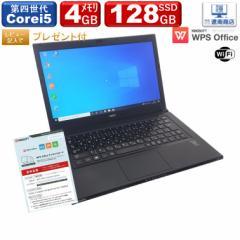 軽い! 第四世代 Corei5 NEC VersaPro VG-J互換Office付き 超速 SSD 128GB メモリ 4GB Windows 10 Pro 64bit HDMI 13.3インチ  中古パ