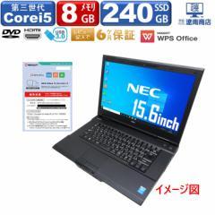 送料無料中古パソコン遼南商店!【あす着】NEC VersaProシリーズ office付き搭載  Corei5第三世代  超速新品 SSD 240GB メモリ 8GB HDMI 1