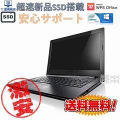 初心者でもすぐ使える!初期設定不要!互換Office付き おまかせノートパソコン メモリ4GB Celeron 新品SSD120G 搭載 A4サイス