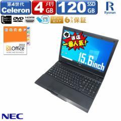 【安心保証付き】【初心者でもすぐ使える!】【Windows10ガイドブック】【テンキー付】ノートパソコン 中古 パソコン Celeron 第四世代 N