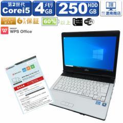 大容量バッテリー60%以上充電保証 互換Office付きFUJITSU Lifebook Corei5 大容量メモリ4GB 超速新品HDD250GB 14インチ S751/C 日本製 Wi