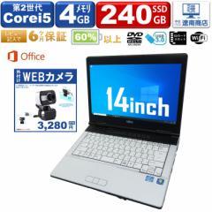 大容量バッテリー60%以上充電保証Microsof Office付きFUJITSU Lifebook Corei5 大容量メモリ4GB 超速新品SSD240GB 14インチ S751/C 日本