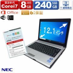 送料無料 中古パソコン遼南商店!【あす着】ノートパソコンOffice パソコン NEC VersaPro VK17HB 新品 SSD 240GB メモリ 8GB 第2世代 Cor