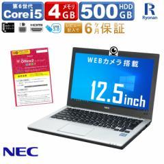 【WEBカメラ】Office付 ノートパソコン 中古 パソコン 第六世代 Corei5  NEC VersaPro VK24MB メモリ 4GB 大容量 HDD 500GB 新品 SSD 換