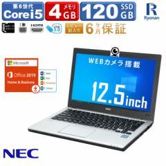 【WEBカメラ】【Office2019】Microsoft Office 2019搭載 ノートパソコン 中古 パソコン 第六世代 Corei5  NEC VersaPro VK24MB メモリ 4G