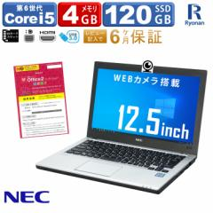 【WEBカメラ】Office付 ノートパソコン 中古 パソコン 第六世代 Corei5  NEC VersaPro VK24MB メモリ 4GB 新品 SSD 120GB HDMI 12.5イン