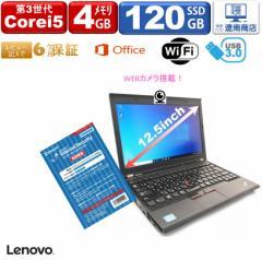 人気!WEBカメラ Microsoft Office付き   ThinkPad X230モバイルPC新品SSD120GBメモリ4GB Corei5 LENOVOノートパソコン 無線LAN Windo