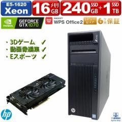 【ゲーミングPC】【GTX1070搭載】【最強スペック】パソコン HP Workstation Z440 メモリ16GB デュアルストレージ ELSA GeForce GTX 1070
