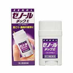 【第3類医薬品】【定形外郵便☆送料無料】【大鵬薬品工業】ゼノールチックE 33g※お取り寄せになる場合もございます