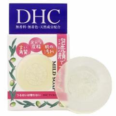 【定形外郵便☆送料無料】【DHC】DHC マイルドソープ(SS) 35g☆日用品※お取り寄せ商品