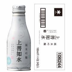 白瀧酒造 上善如水 純米吟醸 ボトル缶 180ml×24本入り
