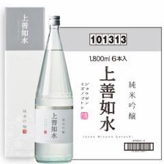 白瀧酒造 上善如水 純米吟醸 1800ml×6本入り