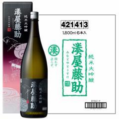 白瀧酒造 湊屋藤助 純米大吟醸 1800ml×6本入り