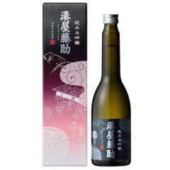 白瀧酒造 湊屋藤助 純米大吟醸 630ml
