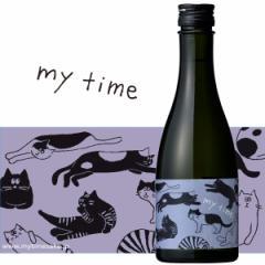 白瀧酒造 純米吟醸 マイタイム cat 300ml