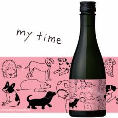 白瀧酒造 純米吟醸 マイタイム dog 300ml