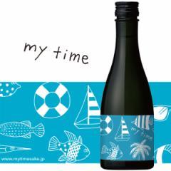 白瀧酒造 純米吟醸 マイタイム sea 300ml