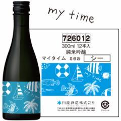 白瀧酒造 純米吟醸 マイタイム sea 300ml×12本入り