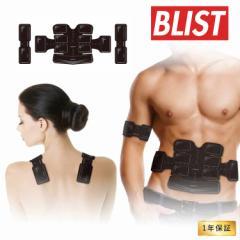 トリプルパワー アクティブ・パッドEMS 14PAD BW-025 /筋トレ/EMS/二の腕/太もも/お腹/肩/刺激/トレーニング/