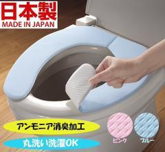 【同色2枚セット】【日本製】繰り返し使えるサラテックベンザシート /30回洗える/消臭加工/トイレ便座シート/メーカー在庫処分特価品/ア