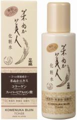 日本盛 米ぬか美人 化粧水 120ml  【日本製】素肌しっとり/無香料/無着色/弱酸性/