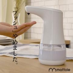 ディスペンサー 電動ソープディスペンサー 液体タイプ MTL-E004 自動 送料無料 電池 単3 詰め替え ソープボトル ハンドソープ 液体石鹸