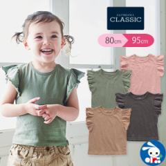 [EFC]袖フリルフレンチTシャツ【80cm・90cm・95cm】[半袖 tシャツ 半袖tシャツ ベビー服 ベイビー服 ベビー 赤ちゃん 子供 キッズ キッズ