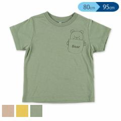 アニマルプリントポケット付き半袖Tシャツ【80cm・90cm・95cm】[男の子 半袖tシャツ tシャツ 西松屋 ベビー服 赤ちゃん服 赤ちゃん ベビ