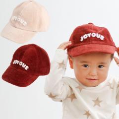 カットコールキャップ【50cm】[帽子 ぼうし キャップ ヘッドウェア ヘッドウエア 子供 子ども こども キッズ 幼稚園 小学校 小学生 かわ
