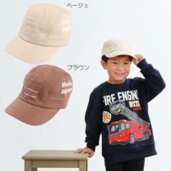 裏毛ジェットキャップ【50cm】[帽子 ぼうし キャップ ヘッドウェア ヘッドウエア 子供 子ども こども キッズ 幼稚園 小学校 小学生 かわ