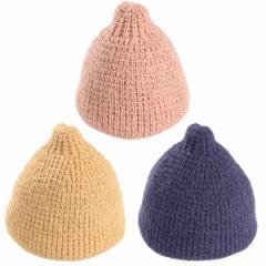 とんがりニット帽子【48cm・50cm】[帽子 ぼうし キャップ ヘッドウェア ヘッドウエア 子供 子ども こども キッズ 幼稚園 小学校 小学生