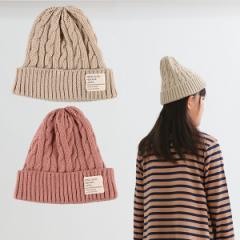 ケーブル編みチケット付きワッチ帽子【52cm】[帽子 ぼうし ニット帽 キャップ ヘッドウェア ヘッドウエア 子供 子ども こども キッズ 幼