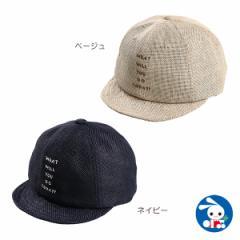 雑材風ソフトキャップ【46cm・48cm】[西松屋]