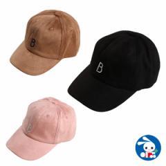 スウェードローキャップ【52cm・54cm・56cm】[帽子 ぼうし キャップ][帽子 ぼうし キャップ][西松屋]