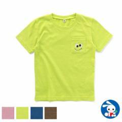 ポケットワンポイント半袖Tシャツ【100cm・110cm・120cm・130cm】[半袖 tシャツ 半袖tシャツ 子供 キッズ キッズ服 子ども こども 子供服