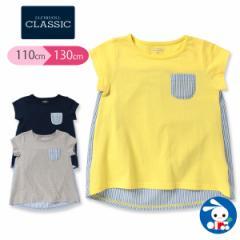 [EFC]ポケット後ろストライプ柄半袖Tシャツ【110cm・120cm・130cm】[キッズ 女の子 子ども服 子供服 Tシャツ 夏もの ストライプ アウトウ