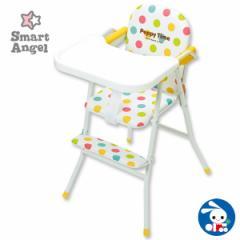 SmartAngel)ハイチェアPeppyTime[ベビー ベビーチェア 赤ちゃん 折りたたみ チェア 椅子 いす イス ベビーチェアー ハイチェアー 赤ちゃ
