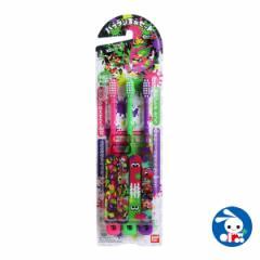 スクール用歯ブラシ3本セット(スプラトゥーン2) [ 幼児 幼稚園 歯ぶらし 歯ブラシ はぶらし ハブラシ 子供 子ども こども はみがき ハ