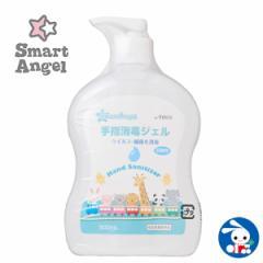SmartAngel)手指消毒ジェル 500ml