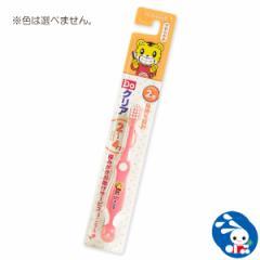 DOクリア 幼児用歯ブラシ(しまじろう) [歯ブラシ 赤ちゃん ベビー 乳歯 ハブラシ はぶらし はみがき ハミガキ ベビー用品 ベビーグッ