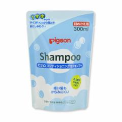ピジョン)コンディショニング泡シャンプーシャボンの香り 300ML詰め替え