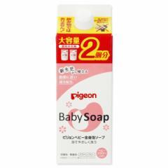 ピジョン)ベビー全身泡ソープ(ベビーフラワーの香り)詰替え2回分[ 詰め替え 詰替 ベビーソープ 泡 新生児 乳児 赤ちゃん スキンケア ベ