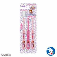 [ディズニー]園児用歯ブラシ3本セット(ソフィア)[歯ブラシ 赤ちゃん ベビー 乳歯 ハブラシ はぶらし はみがき ハミガキ ベビー用品 ベ