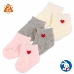 3足組新生児ソックス(ハートワンポイント)【新生児7-9cm】[かわいい 子供 子ども こども キッズベビー靴下 靴下 くつ下 ベビーソックス