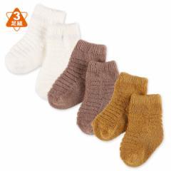 3足組新生児クルーソックス(表パイル)【新生児7-9cm】[かわいい 子供 子ども こども キッズベビー靴下 靴下 くつ下 ベビーソックス ベ