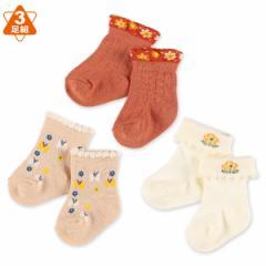 3足組新生児クルーソックス(花・チョウチョ)【新生児7-9cm】[かわいい 子供 子ども こども キッズベビー靴下 靴下 くつ下 ベビーソック
