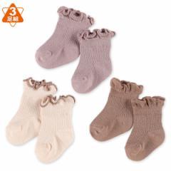 3足組新生児クルーソックス(メロー)【新生児7-9cm】[かわいい 子供 子ども こども キッズベビー靴下 靴下 くつ下 ベビーソックス ベビ
