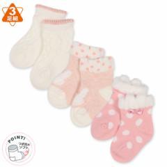 3足組新生児クルーソックス(ドット・ウサギ)【新生児7-9cm】[かわいい 子供 子ども こども キッズベビー靴下 靴下 くつ下 ベビーソック