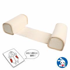 おむつ替えに便利!寝返り防止クッション(無地)[ 寝返り防止 寝返り 防止 クッション 赤ちゃん ベビー 乳児 ベビークッション おむつ替